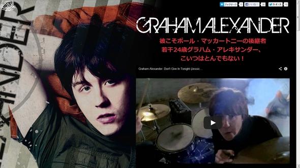 grahamalex.jpg